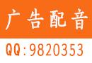 北盘江权吉五金机电库存积压清仓录音制作回笼资金宣传