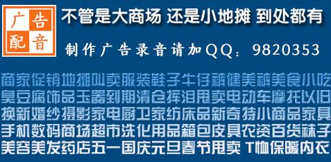 中国配音网